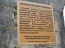 Наша поездка в Абхазию_160