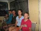 Наша поездка в Абхазию_212