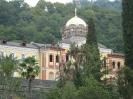 Наша поездка в Абхазию_228