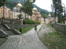 Наша поездка в Абхазию_232
