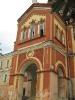 Наша поездка в Абхазию_233