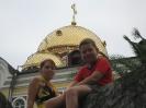 Наша поездка в Абхазию_236