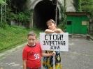Наша поездка в Абхазию_243