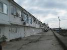 Наша поездка в Абхазию_258