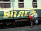 Наша поездка в Абхазию_278